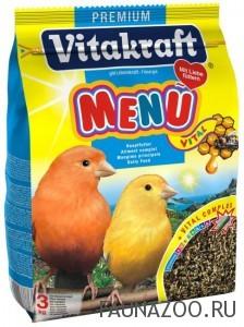 Товары для птиц: какой корм выбрать?